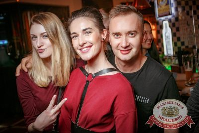 День рождения «Максимилианс» Новосибирск! Специальный гость: Елена Темникова, 20 апреля 2017 - Сеть ресторанов «Максимилианс» - 67