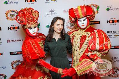 День рождения «Максимилианс» Новосибирск! Специальный гость: Стас Пьеха, 4 апреля 2018 - Сеть ресторанов «Максимилианс» - 1