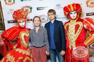 День рождения «Максимилианс» Новосибирск! Специальный гость: Стас Пьеха, 4 апреля 2018 - Сеть ресторанов «Максимилианс» - 10