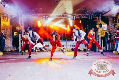 День рождения «Максимилианс» Новосибирск! Специальный гость: Стас Пьеха, 4 апреля 2018 - Сеть ресторанов «Максимилианс» - 17