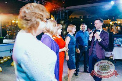 День рождения «Максимилианс» Новосибирск! Специальный гость: Стас Пьеха, 4 апреля 2018 - Сеть ресторанов «Максимилианс» - 18