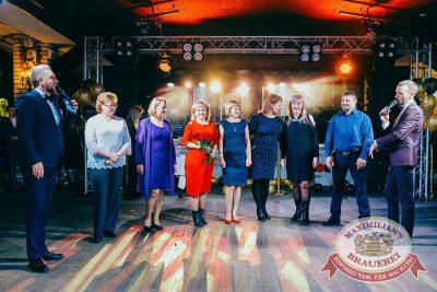 День рождения «Максимилианс» Новосибирск! Специальный гость: Стас Пьеха, 4 апреля 2018 - Сеть ресторанов «Максимилианс» - 19