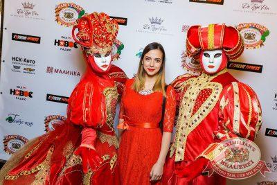 День рождения «Максимилианс» Новосибирск! Специальный гость: Стас Пьеха, 4 апреля 2018 - Сеть ресторанов «Максимилианс» - 2