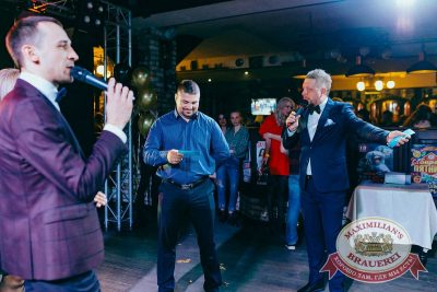День рождения «Максимилианс» Новосибирск! Специальный гость: Стас Пьеха, 4 апреля 2018 - Сеть ресторанов «Максимилианс» - 20