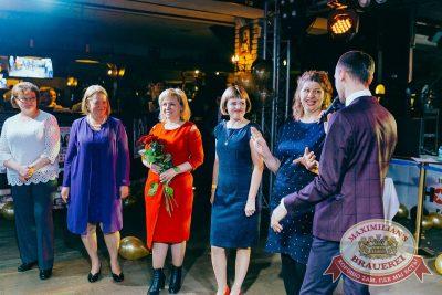 День рождения «Максимилианс» Новосибирск! Специальный гость: Стас Пьеха, 4 апреля 2018 - Сеть ресторанов «Максимилианс» - 21