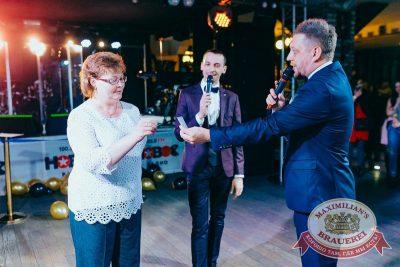 День рождения «Максимилианс» Новосибирск! Специальный гость: Стас Пьеха, 4 апреля 2018 - Сеть ресторанов «Максимилианс» - 22