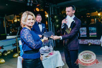 День рождения «Максимилианс» Новосибирск! Специальный гость: Стас Пьеха, 4 апреля 2018 - Сеть ресторанов «Максимилианс» - 23