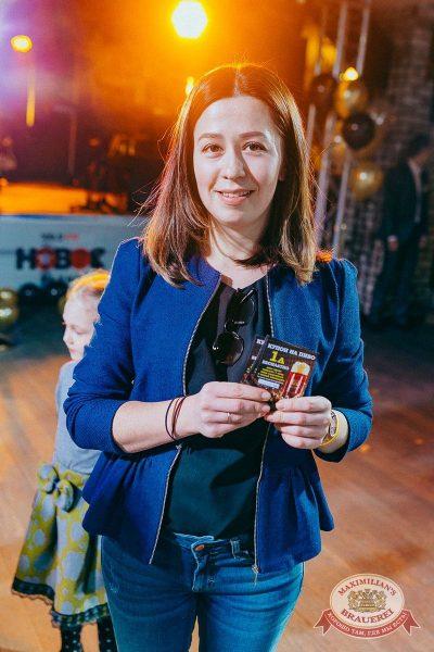 День рождения «Максимилианс» Новосибирск! Специальный гость: Стас Пьеха, 4 апреля 2018 - Сеть ресторанов «Максимилианс» - 28