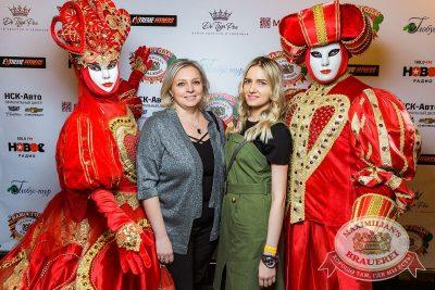 День рождения «Максимилианс» Новосибирск! Специальный гость: Стас Пьеха, 4 апреля 2018 - Сеть ресторанов «Максимилианс» - 3