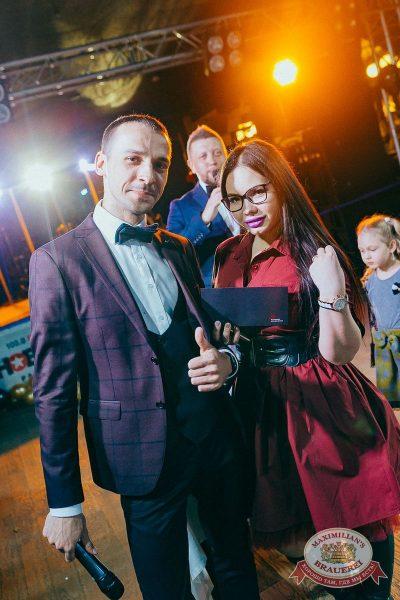 День рождения «Максимилианс» Новосибирск! Специальный гость: Стас Пьеха, 4 апреля 2018 - Сеть ресторанов «Максимилианс» - 30