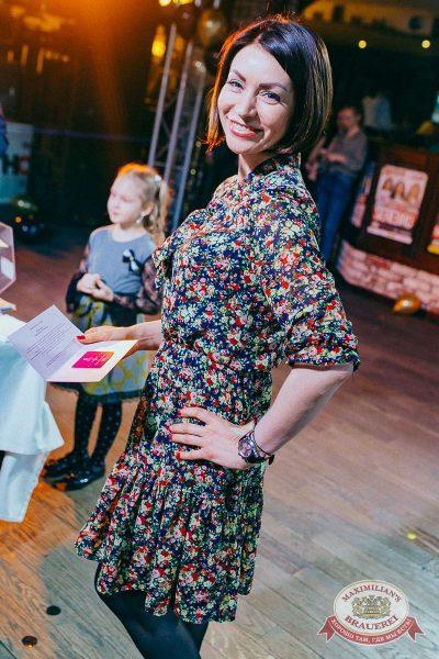 День рождения «Максимилианс» Новосибирск! Специальный гость: Стас Пьеха, 4 апреля 2018 - Сеть ресторанов «Максимилианс» - 32