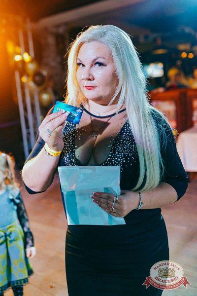 День рождения «Максимилианс» Новосибирск! Специальный гость: Стас Пьеха, 4 апреля 2018 - Сеть ресторанов «Максимилианс» - 33