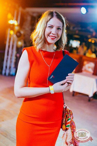 День рождения «Максимилианс» Новосибирск! Специальный гость: Стас Пьеха, 4 апреля 2018 - Сеть ресторанов «Максимилианс» - 34