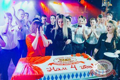 День рождения «Максимилианс» Новосибирск! Специальный гость: Стас Пьеха, 4 апреля 2018 - Сеть ресторанов «Максимилианс» - 37