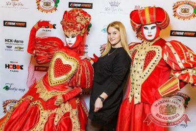 День рождения «Максимилианс» Новосибирск! Специальный гость: Стас Пьеха, 4 апреля 2018 - Сеть ресторанов «Максимилианс» - 4