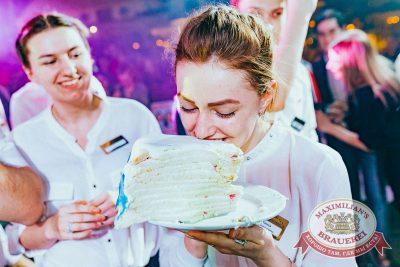 День рождения «Максимилианс» Новосибирск! Специальный гость: Стас Пьеха, 4 апреля 2018 - Сеть ресторанов «Максимилианс» - 40
