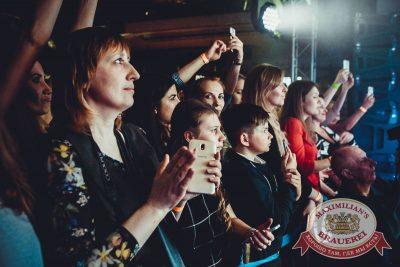 День рождения «Максимилианс» Новосибирск! Специальный гость: Стас Пьеха, 4 апреля 2018 - Сеть ресторанов «Максимилианс» - 45