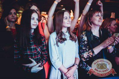 День рождения «Максимилианс» Новосибирск! Специальный гость: Стас Пьеха, 4 апреля 2018 - Сеть ресторанов «Максимилианс» - 46