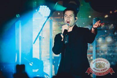 День рождения «Максимилианс» Новосибирск! Специальный гость: Стас Пьеха, 4 апреля 2018 - Сеть ресторанов «Максимилианс» - 48