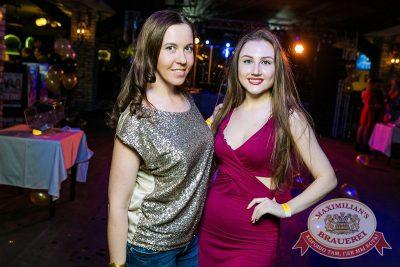 День рождения «Максимилианс» Новосибирск! Специальный гость: Стас Пьеха, 4 апреля 2018 - Сеть ресторанов «Максимилианс» - 52