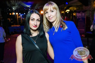 День рождения «Максимилианс» Новосибирск! Специальный гость: Стас Пьеха, 4 апреля 2018 - Сеть ресторанов «Максимилианс» - 53