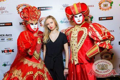 День рождения «Максимилианс» Новосибирск! Специальный гость: Стас Пьеха, 4 апреля 2018 - Сеть ресторанов «Максимилианс» - 8