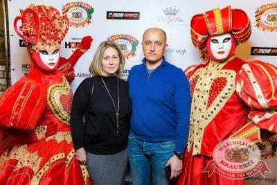 День рождения «Максимилианс» Новосибирск! Специальный гость: Стас Пьеха, 4 апреля 2018 - Сеть ресторанов «Максимилианс» - 9