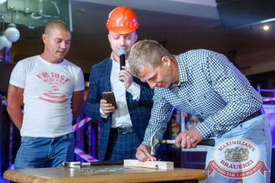 День строителя в «Максимилианс» Казань, 12 августа 2017 - Сеть ресторанов «Максимилианс» - 25