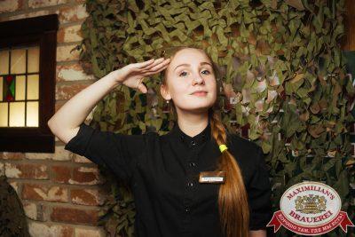 День защитника Отечества в «Максимилианс» Екатеринбург, 23 февраля 2018 - Сеть ресторанов «Максимилианс» - 00001