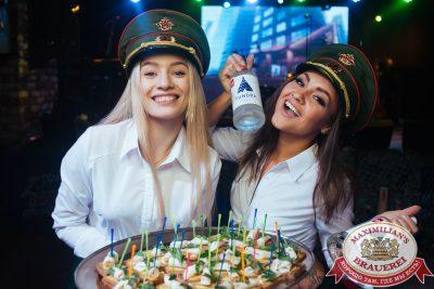 День защитника Отечества в «Максимилианс» Екатеринбург, 23 февраля 2018 - Сеть ресторанов «Максимилианс» - 00002