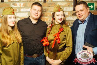 День защитника Отечества в «Максимилианс» Екатеринбург, 23 февраля 2018 - Сеть ресторанов «Максимилианс» - 00004