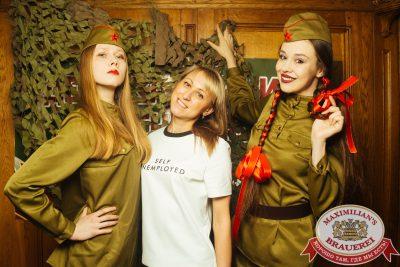 День защитника Отечества в «Максимилианс» Екатеринбург, 23 февраля 2018 - Сеть ресторанов «Максимилианс» - 00007