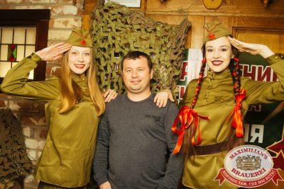 День защитника Отечества в «Максимилианс» Екатеринбург, 23 февраля 2018 - Сеть ресторанов «Максимилианс» - 00011