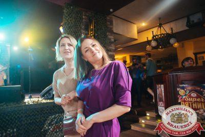 День защитника Отечества в «Максимилианс» Екатеринбург, 23 февраля 2018 - Сеть ресторанов «Максимилианс» - 00028