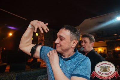 День защитника Отечества в «Максимилианс» Екатеринбург, 23 февраля 2018 - Сеть ресторанов «Максимилианс» - 00033
