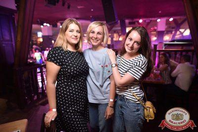 «Дискотека 80-х» от «Авторадио» в «Максимилианс» Уфа, 20 июля 2018 - Сеть ресторанов «Максимилианс» - 54
