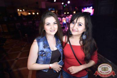 «Дискотека 80-х» от «Авторадио» в «Максимилианс» Уфа, 20 июля 2018 - Сеть ресторанов «Максимилианс» - 55