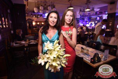 «Дискотека 80-х» от «Авторадио» в «Максимилианс» Уфа, 20 июля 2018 - Сеть ресторанов «Максимилианс» - 58