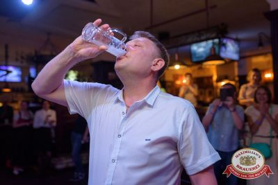 «Дискотека 80-х» от «Авторадио» в «Максимилианс» Уфа, 29 июня 2018 - Сеть ресторанов «Максимилианс» - 19