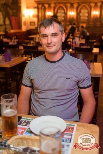 «Дискотека 80-х» от «Авторадио» в «Максимилианс» Уфа, 29 июня 2018 - Сеть ресторанов «Максимилианс» - 27