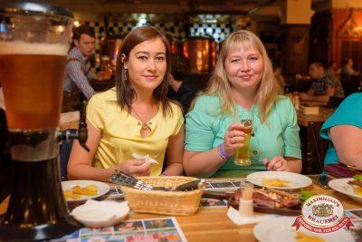 «Дискотека 80-х» от «Авторадио» в «Максимилианс» Уфа, 29 июня 2018 - Сеть ресторанов «Максимилианс» - 28
