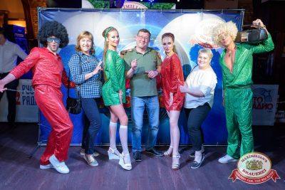 «Дискотека 80-х» от «Авторадио» в «Максимилианс» Уфа, 29 июня 2018 - Сеть ресторанов «Максимилианс» - 30