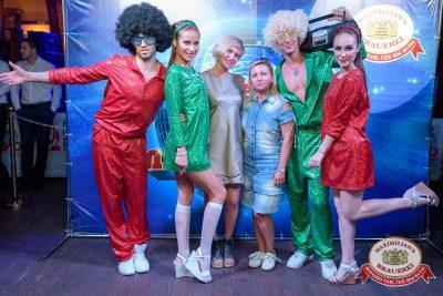 «Дискотека 80-х» от «Авторадио» в «Максимилианс» Уфа, 29 июня 2018 - Сеть ресторанов «Максимилианс» - 36