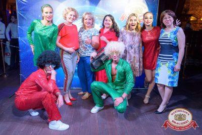 «Дискотека 80-х» от «Авторадио» в «Максимилианс» Уфа, 29 июня 2018 - Сеть ресторанов «Максимилианс» - 37