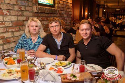 «Дискотека 80-х» от «Авторадио» в «Максимилианс» Уфа, 29 июня 2018 - Сеть ресторанов «Максимилианс» - 48