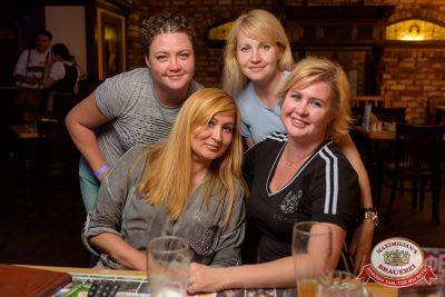 «Дискотека 80-х» от «Авторадио» в «Максимилианс» Уфа, 29 июня 2018 - Сеть ресторанов «Максимилианс» - 50