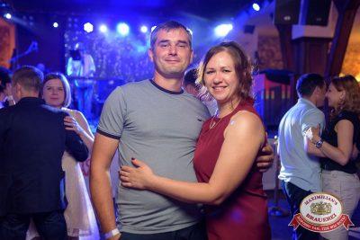 «Дискотека 80-х» от «Авторадио» в «Максимилианс» Уфа, 29 июня 2018 - Сеть ресторанов «Максимилианс» - 55