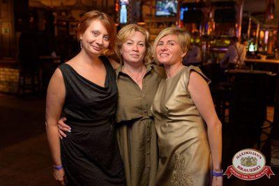 «Дискотека 80-х» от «Авторадио» в «Максимилианс» Уфа, 29 июня 2018 - Сеть ресторанов «Максимилианс» - 60