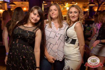 «Дискотека 80-х» от «Авторадио» в «Максимилианс» Уфа, 29 июня 2018 - Сеть ресторанов «Максимилианс» - 63