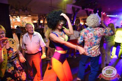 «Дискотека 80-х» от «Авторадио» в «Максимилианс» Уфа, 20 июля 2018 - Сеть ресторанов «Максимилианс» - 29